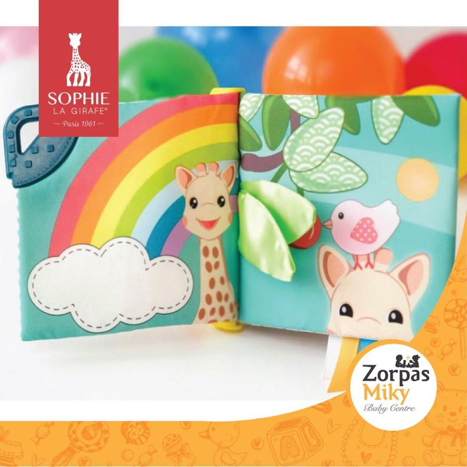 03072020malaka_toys11